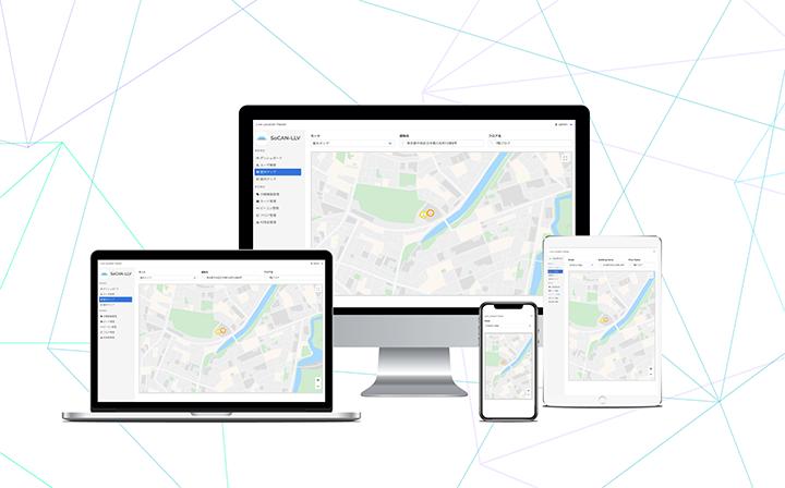 位置情報可視化アプリ Live live-location-viewer